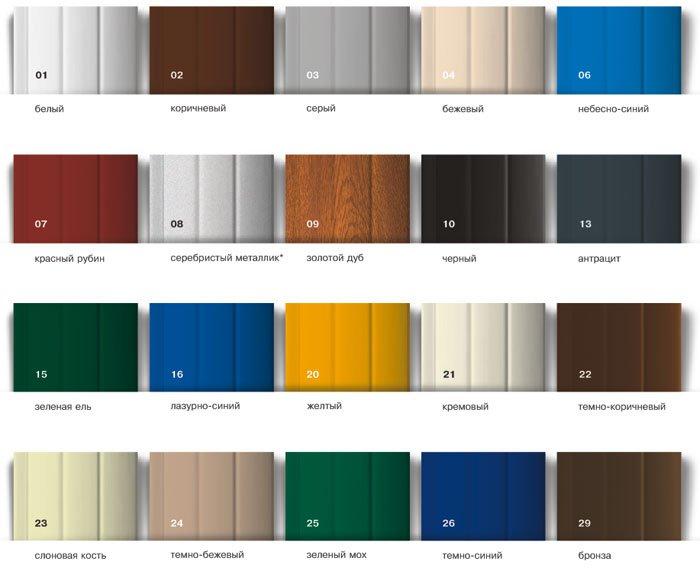 Защитные рольставни гаражные на окна и двери - цветовые решения